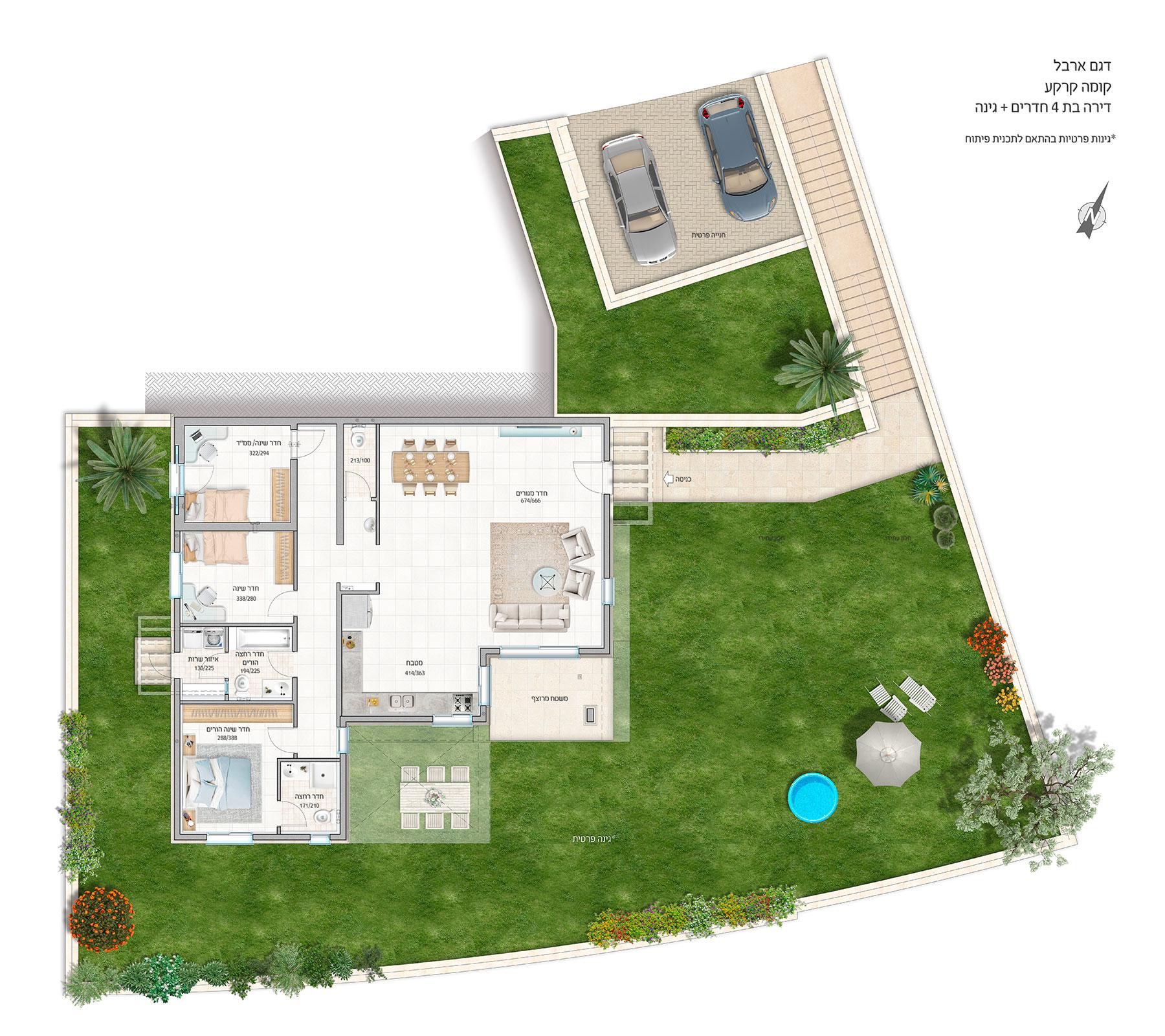 בית חגי דגם ארבל קומת קרקע